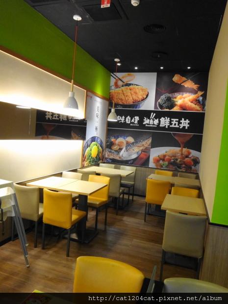 鮮五丼-環境3.JPG