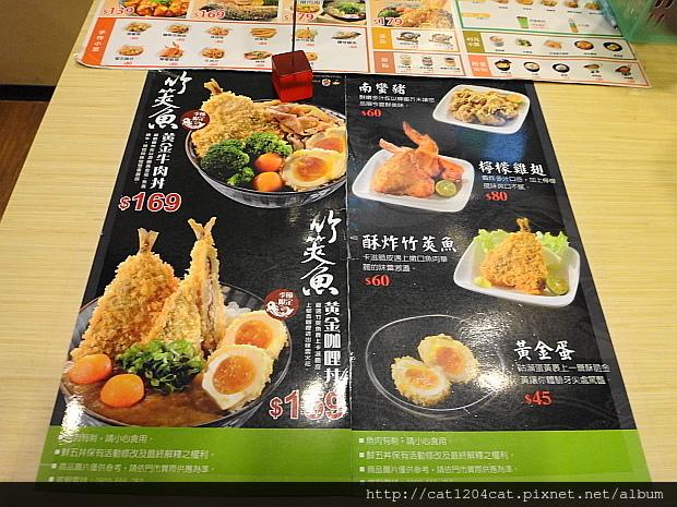 鮮五丼-菜單2.JPG