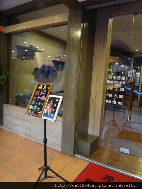 鍋濤-門口1.JPG
