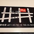 鍋濤-名片2.JPG