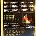 鍋濤-菜單1.JPG