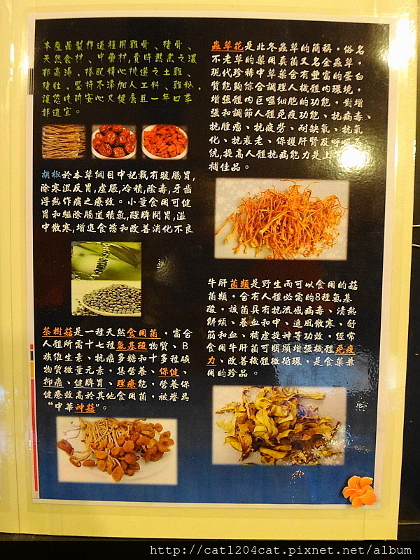 鍋濤-菜單2.JPG