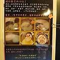 鍋濤-菜單6.JPG