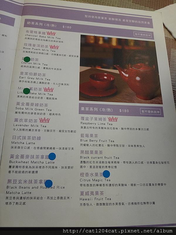 御奉-菜單4.JPG