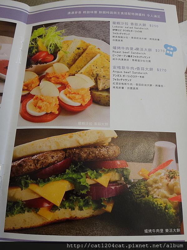 御奉-菜單10.JPG