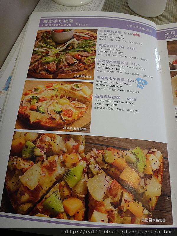 御奉-菜單11.JPG
