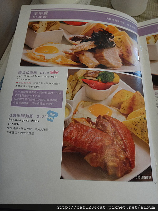 御奉-菜單15.JPG