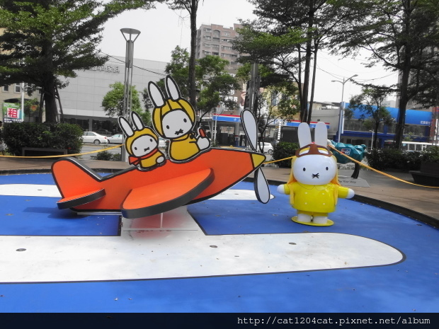 漢神巨蛋miffy兔展1.JPG
