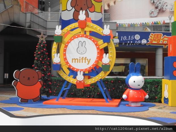 漢神巨蛋miffy兔展3.JPG
