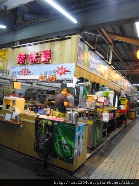 烤味鮮-招牌3.JPG