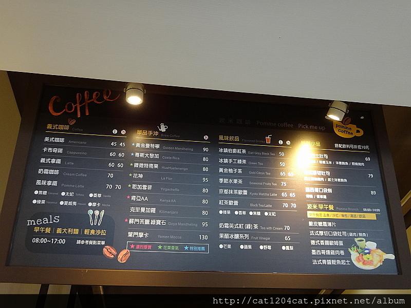 波米咖啡-環境2.JPG