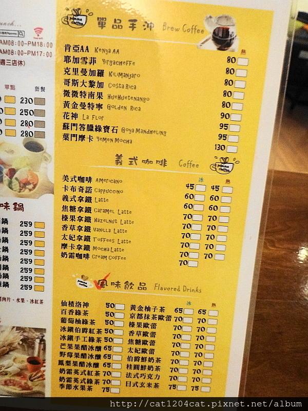 波米咖啡-菜單3.JPG
