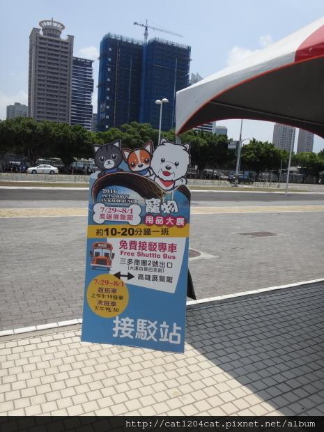 高雄展覽館5.JPG