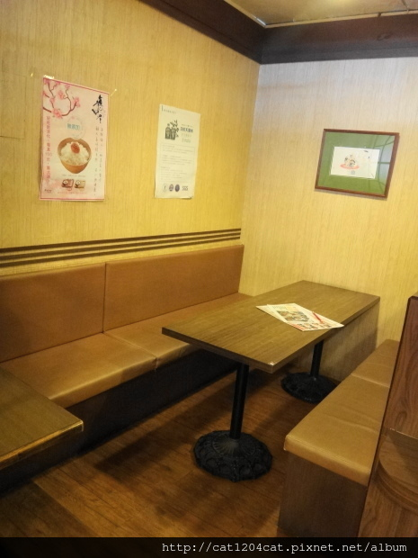 吉里吉里-環境4.JPG
