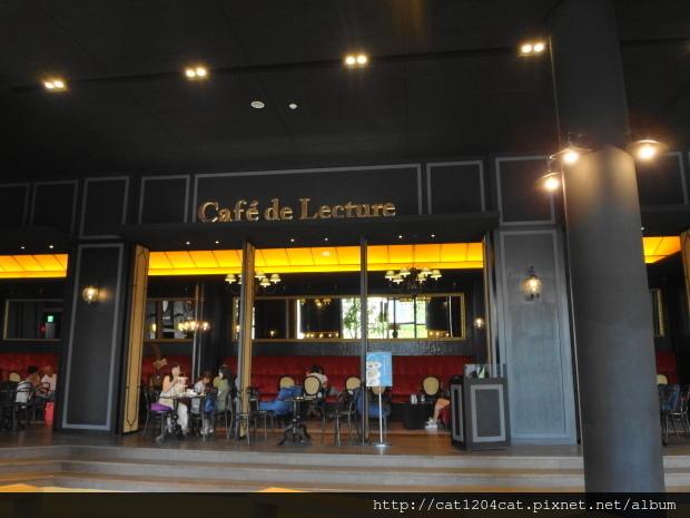 書屋咖啡-招牌1.JPG