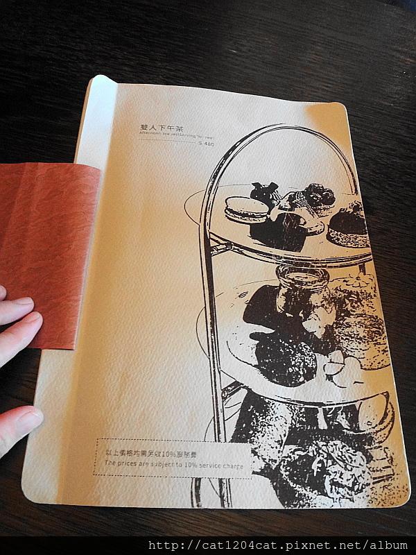 書屋咖啡-菜單1.JPG