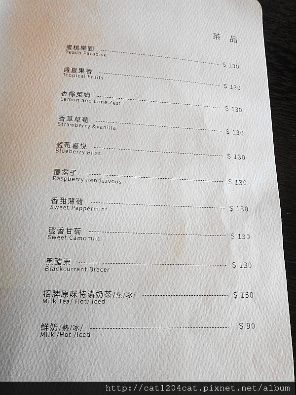 書屋咖啡-菜單5.JPG