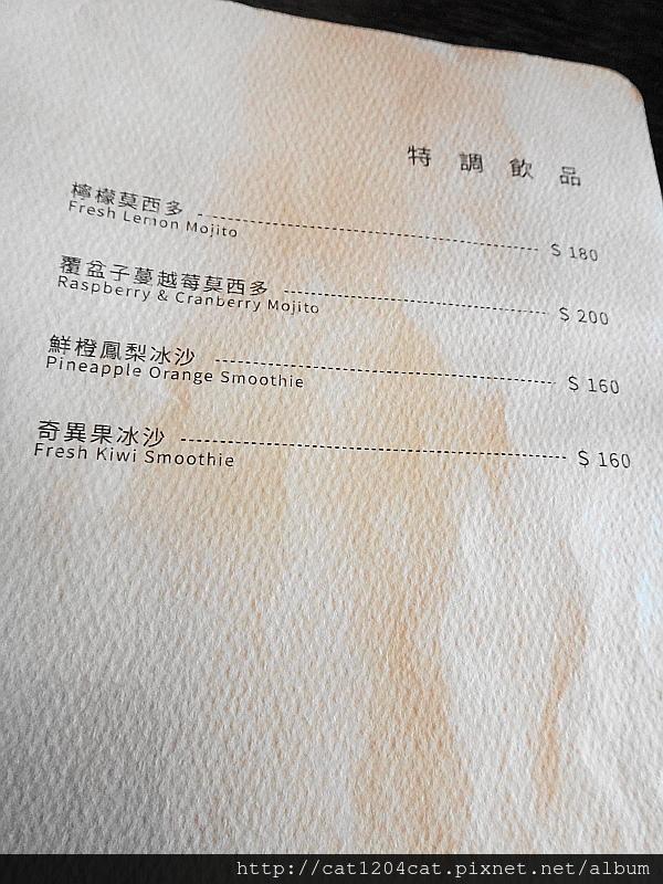 書屋咖啡-菜單6.JPG