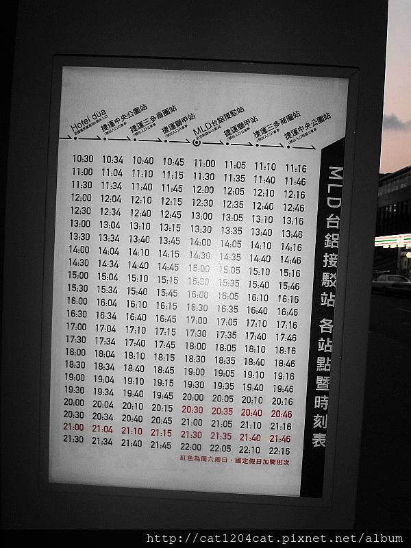 台鋁MLD-接駁車時刻表.JPG