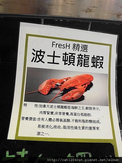 MLD Fresh9.JPG