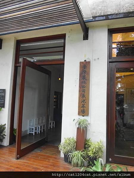 日月老茶廠7.JPG