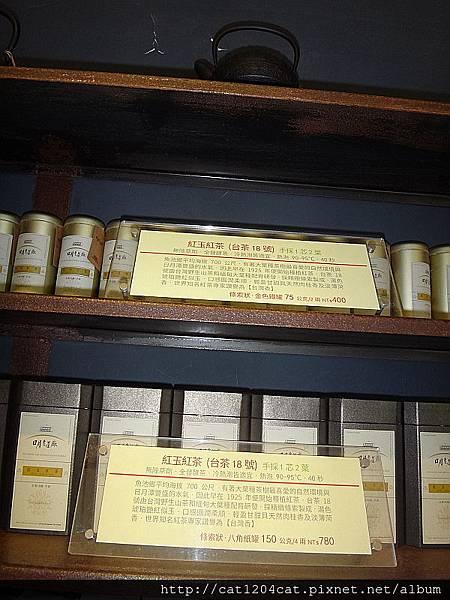 日月老茶廠8.JPG
