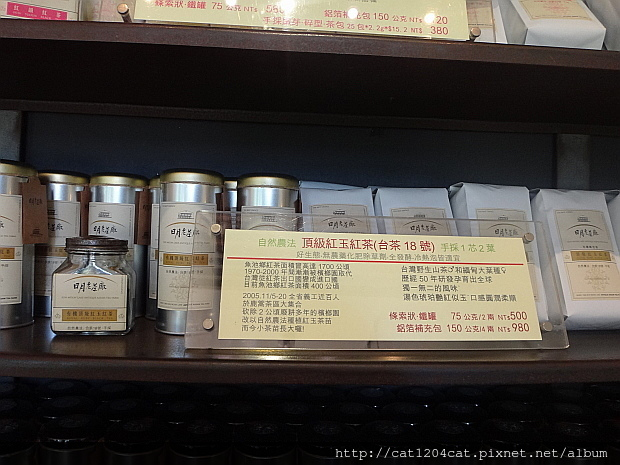 日月老茶廠9.JPG