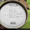 日月老茶廠-紅玉紅茶2.JPG