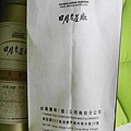 日月老茶廠-紅玉紅茶5.JPG