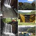聽瀑營地.jpg