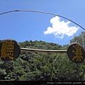 聽瀑營地1.JPG
