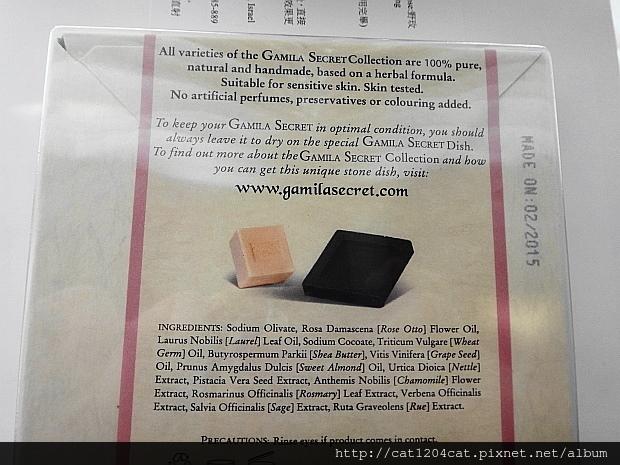 Gamila手工皂7.JPG