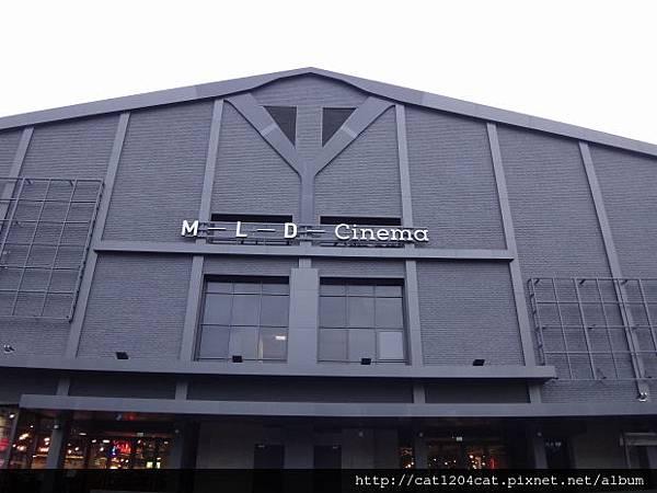 MLD Cinema.JPG