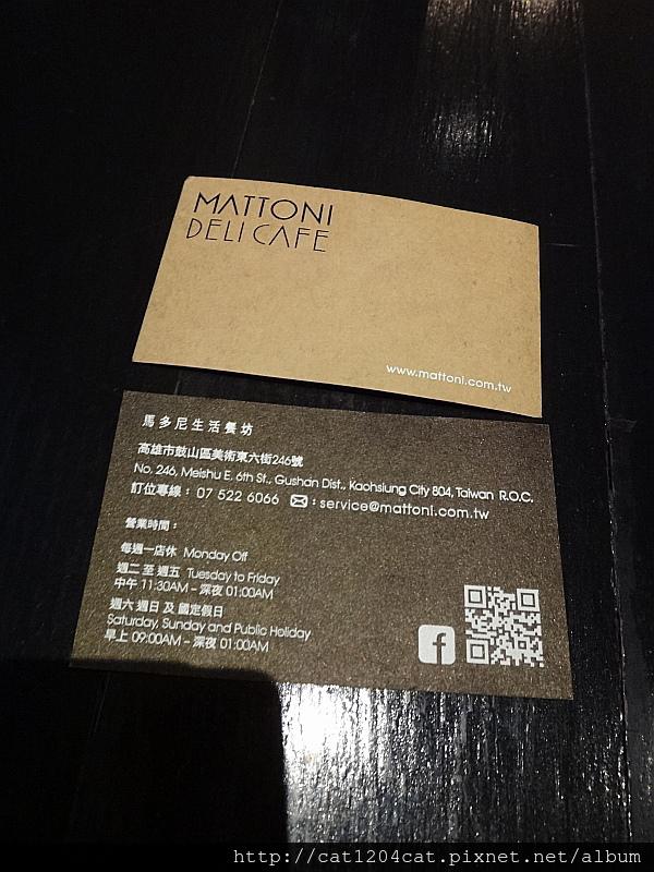 馬多尼-名片.JPG