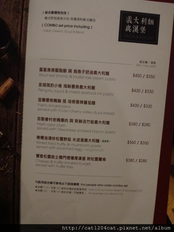 馬多尼-菜單1.JPG