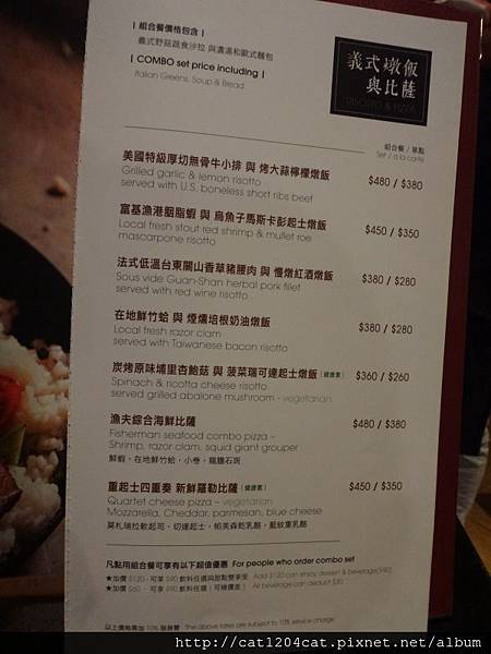 馬多尼-菜單2.JPG