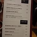 馬多尼-菜單3.JPG