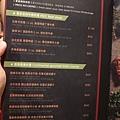馬多尼-菜單4.JPG
