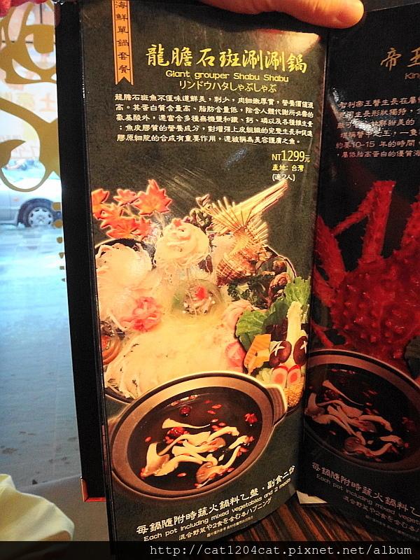 OX鍋-菜單8.JPG