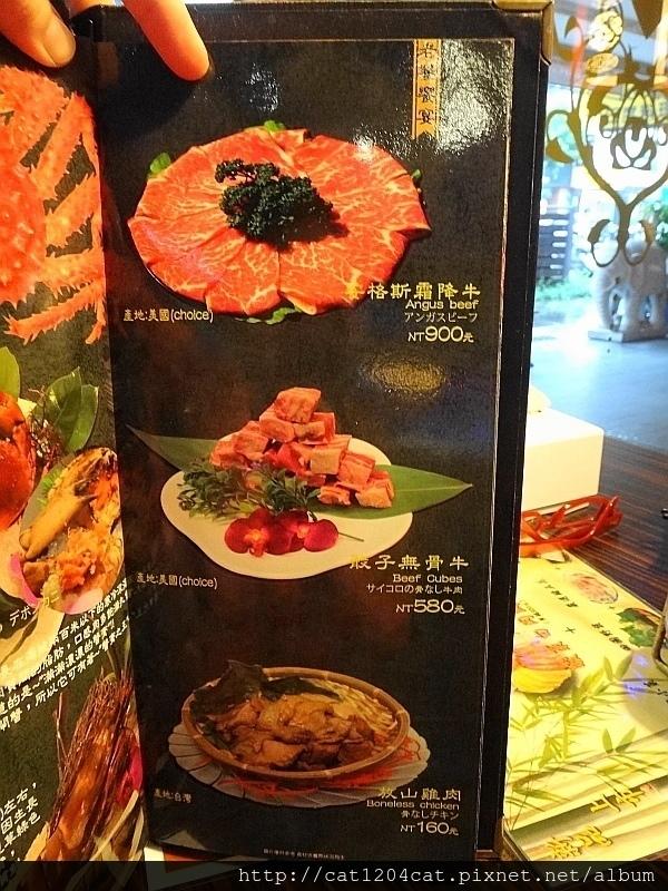 OX鍋-菜單13.JPG