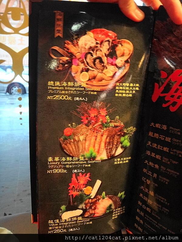 OX鍋-菜單14.JPG