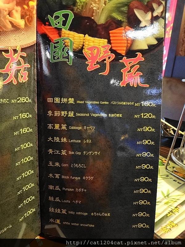 OX鍋-菜單18.JPG