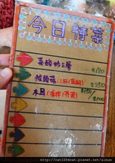 驛站食堂-菜單5.JPG