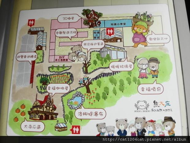 熊大庄-地圖2.JPG