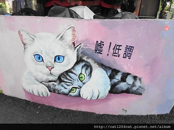 菁埔貓世界23.JPG