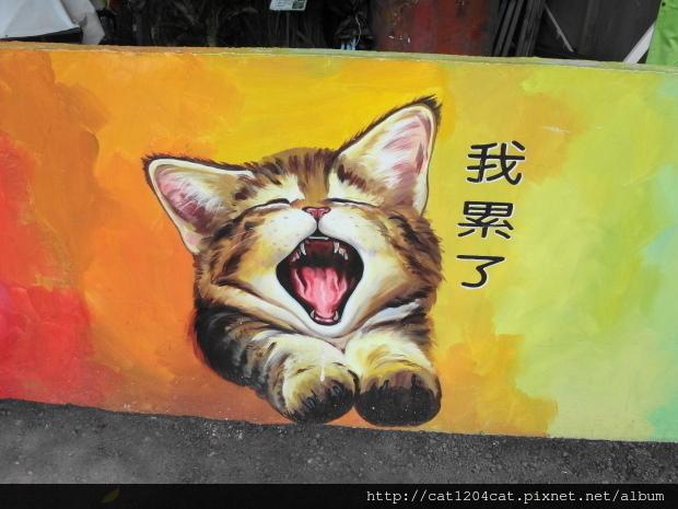 菁埔貓世界26.JPG