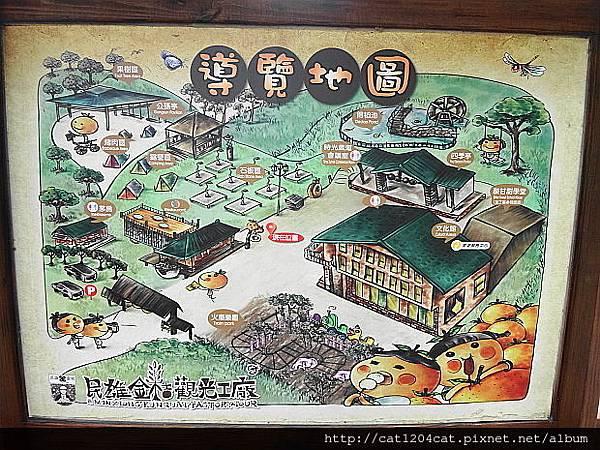 民雄金桔觀光工廠4.JPG