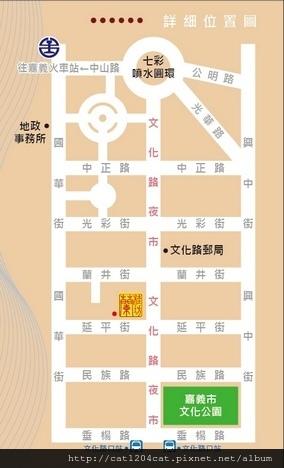 蘭桂坊-地圖.jpg
