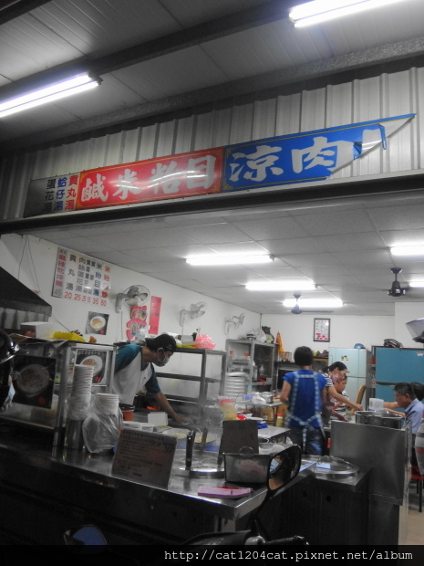 阿宏炒米苔目3.JPG