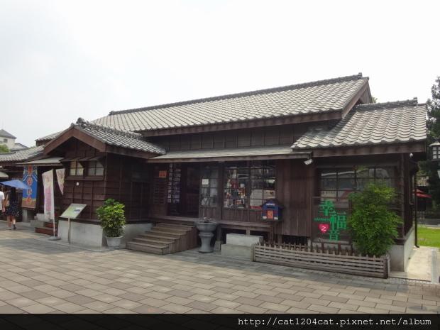 檜意森活村3.JPG